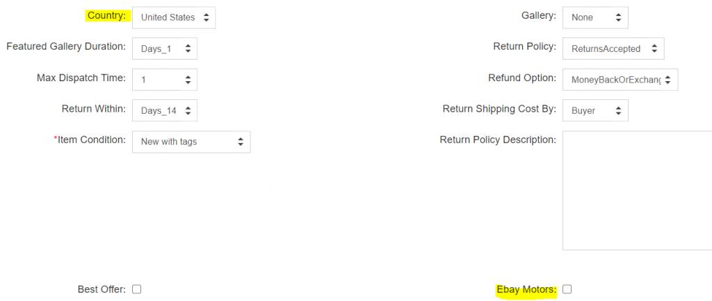 ebay Agiliron integration